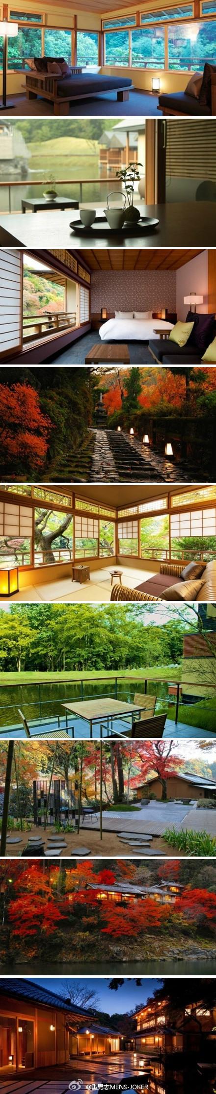 日本旅馆星之屋,坐落于京都岚山,由已具百年历史的旅馆改造而成。在改造的过程中,保留了最为原始的一部分,并且就外国人的居住习惯进行了改良。以木质框架构造的房间似乎可以与自然共呼吸,而户外的日式风景和庭院也充满禅意。感受京都古老的风景韵味