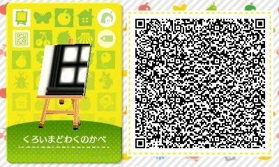 Les qr codes papiers peints 2 : - Animal Crossing New Leaf