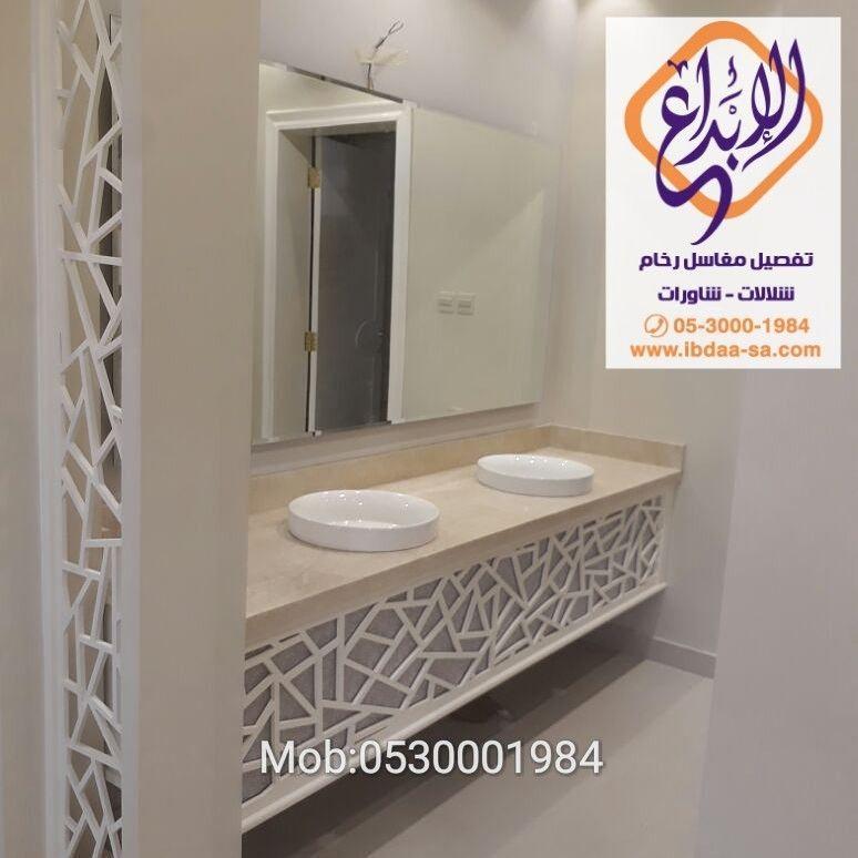 مغاسل رخام جدة مغسلة مغاسل حوض ديكور حمام رخام طبيعي ابواب ضيوف نجارة غرف نوم Bathroom Design Decor Bathroom Interior Design Modern Bathroom Decor