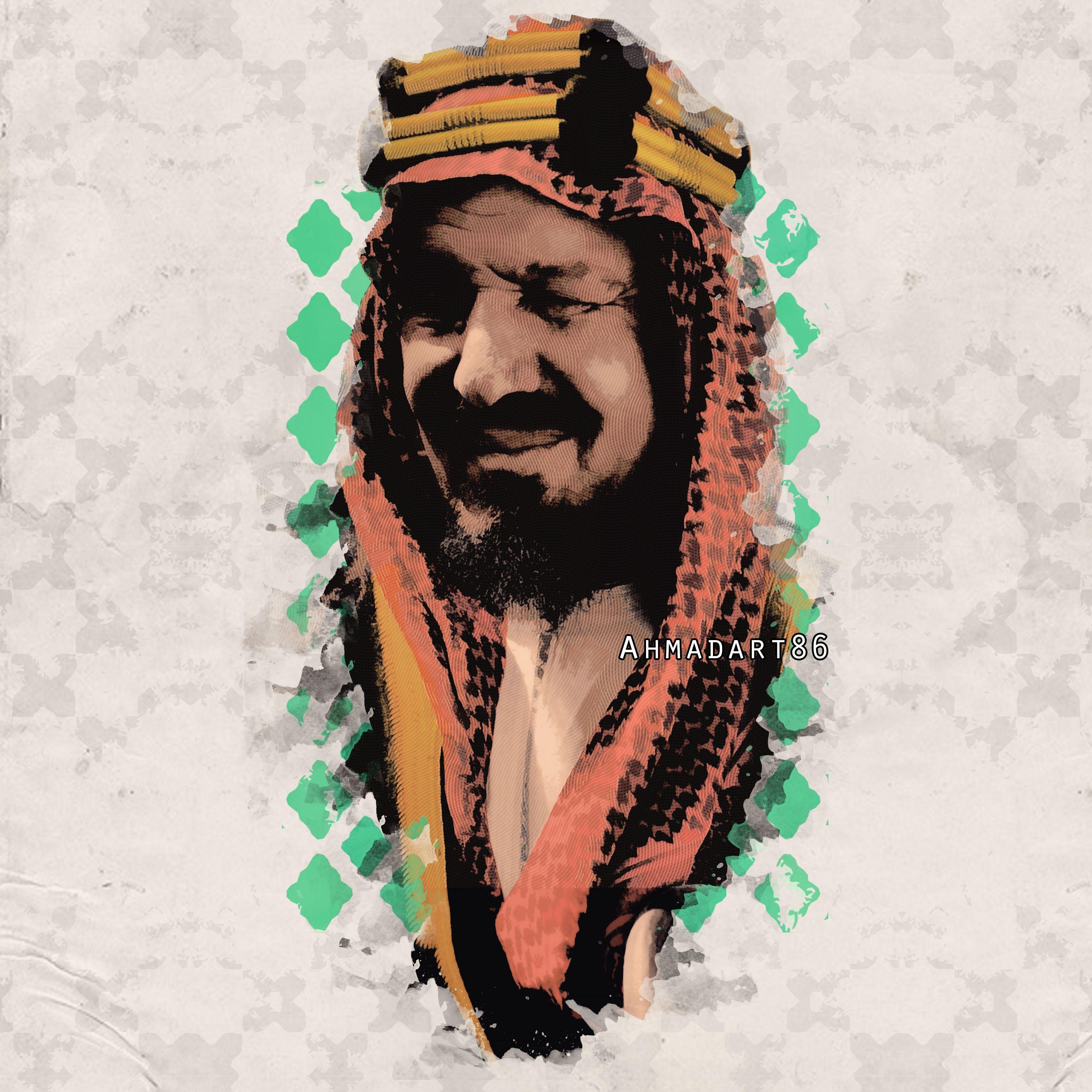 الملك عبدالعزيز King Abdulaziz Arabian Art National Day Saudi King Salman Saudi Arabia