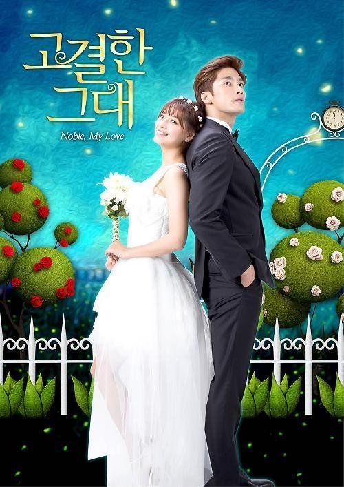 Upcoming Korean Web-drama 'Noble, My Love' in 2019 | KOREAN