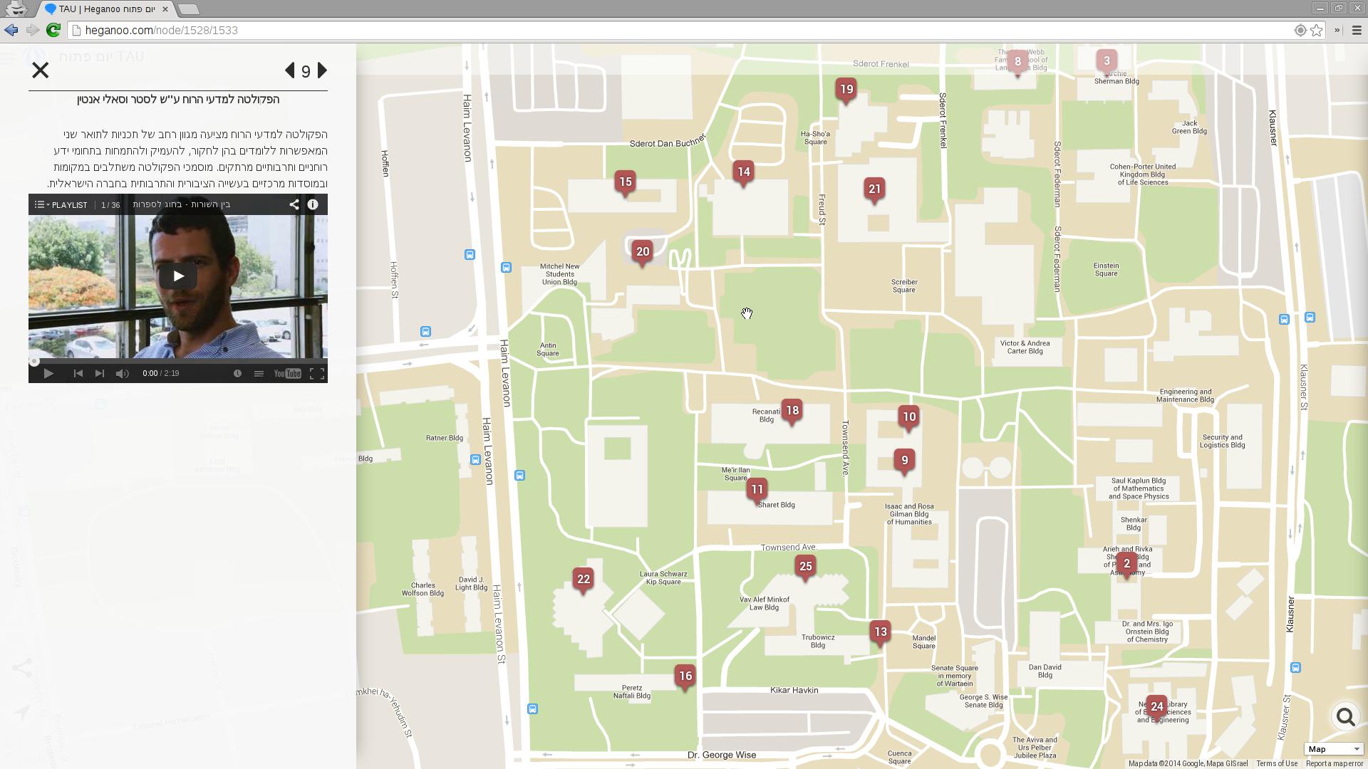 tel aviv university campus map Tel Aviv University Open Day Map Stays Relevant Throughout The tel aviv university campus map