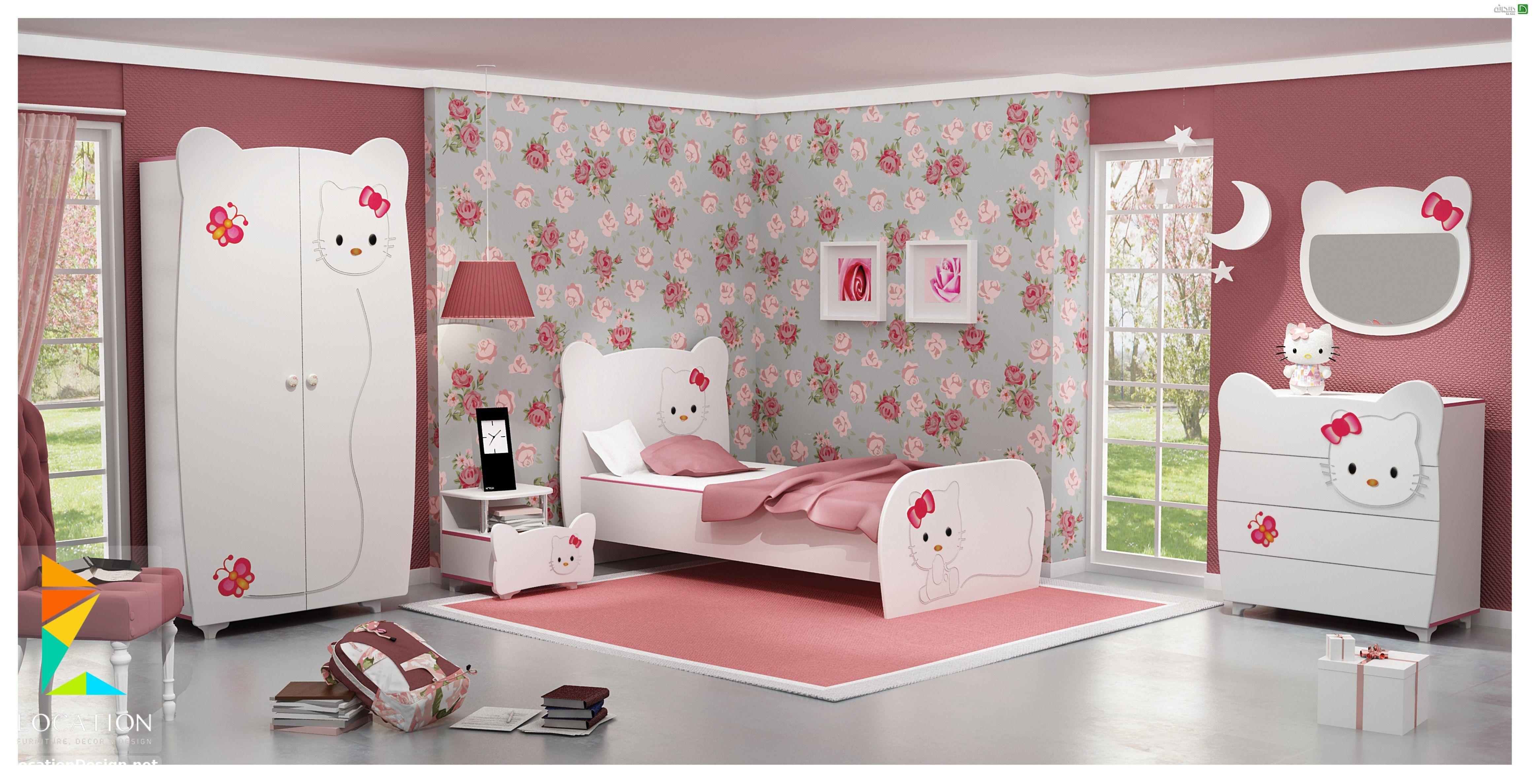 كتالوج غرف اطفال بنات أجمل تصميمات غرف نوم الأطفال للبنات 2019 2020 Modern Kids Bedroom Childrens Bedrooms Baby Room Furniture