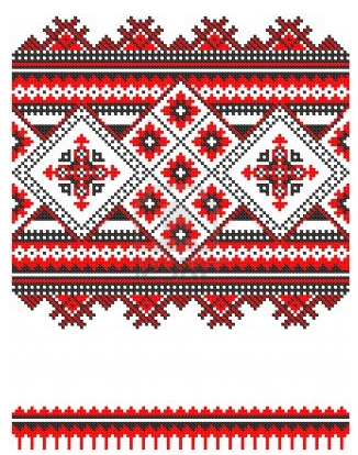 Ryshnyk Ukraine From Iryna Ukrainian Embroidery National
