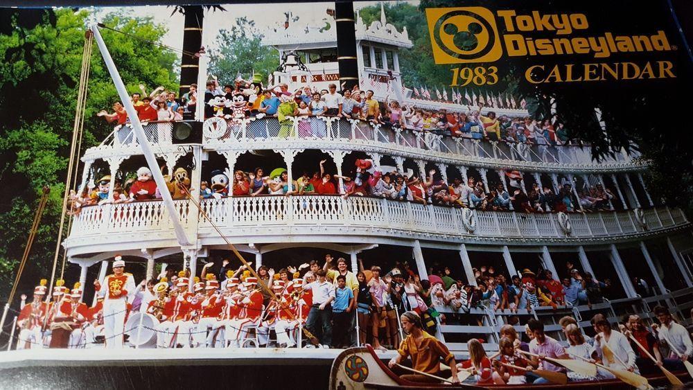 Vtg Disneyland Tokyo Calendar 1983 Opening Year Very Rare Disney