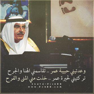 صور بلاك بيري رمزيات بدر عبدالمحسن رابط Arabic Love Quotes Love Quotes Wallpaper Beautiful Arabic Words