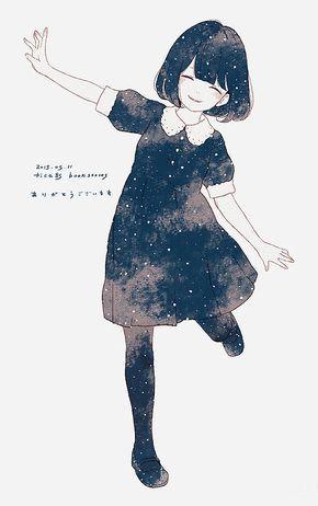 A Felicidade Esta Nas Coisas Simples Arte Anime Ilustracao Chibi