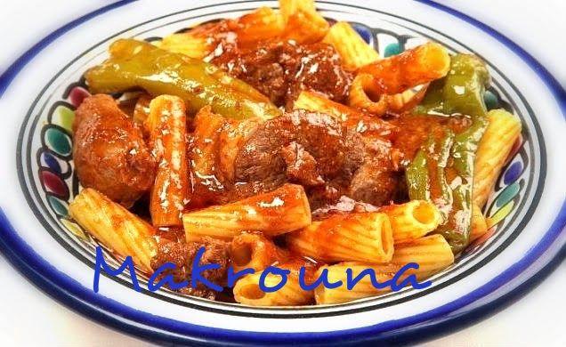 Mangez Tunisien Pates Tunisiennes Avec Images Cuisine
