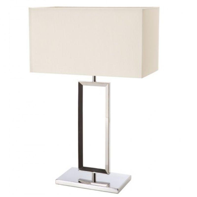 Simple edle Tischleuchte Pad creme large bei Leuchten Welt Tischleuchte Tablelamp