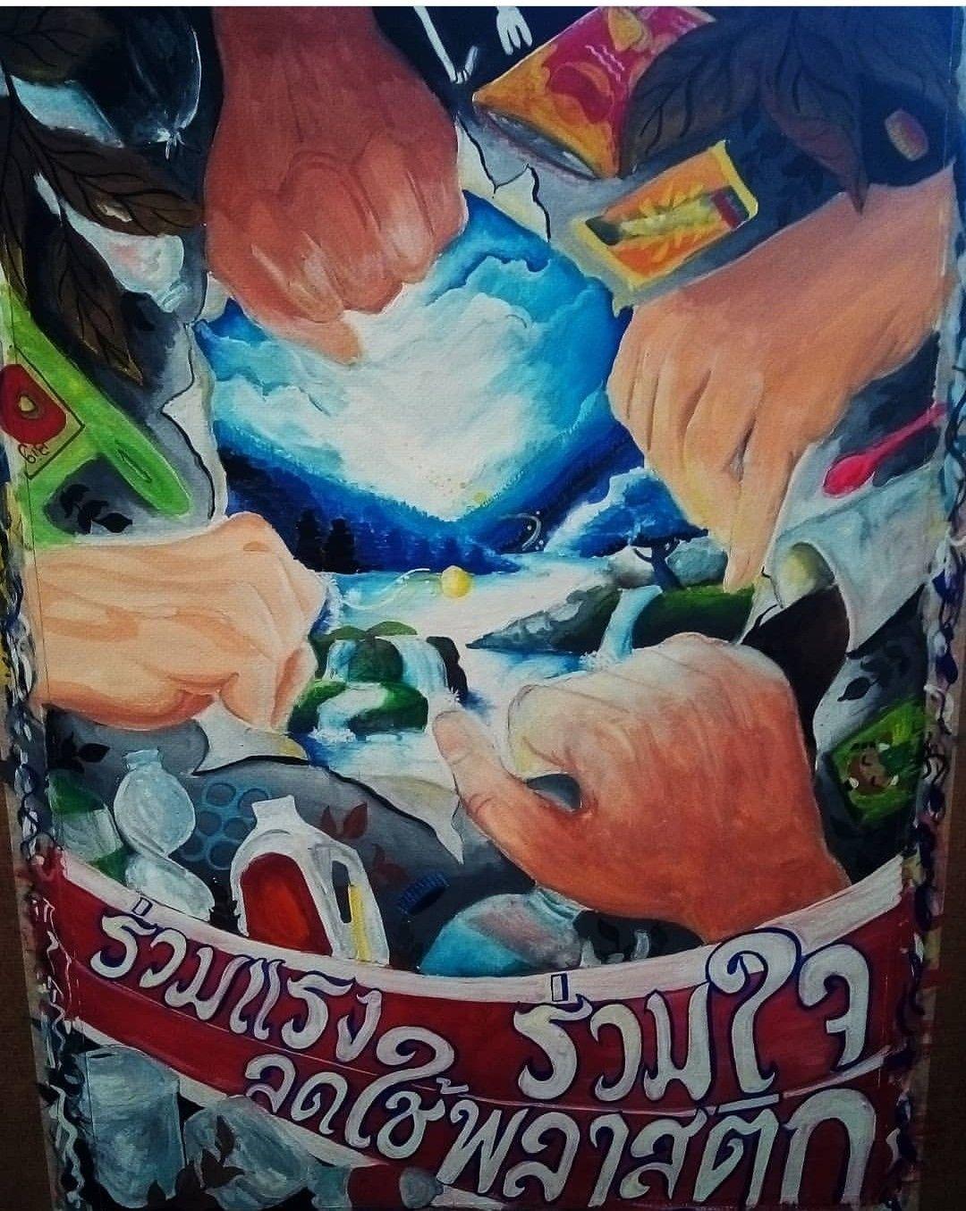 ลดภาวะโลกร อน ภาพวาด วอลเปเปอร ส งแวดล อม