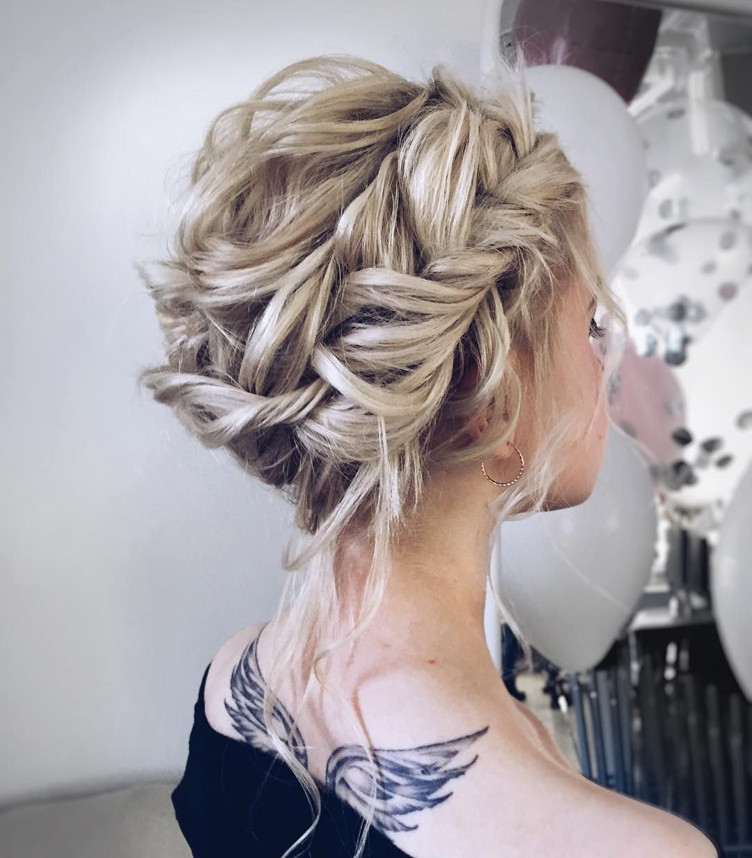 Beautiful Bridal Updos Hairstyle Inspiration – Kamalova