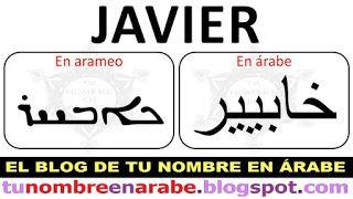 Nombre De Javier En Arameo Para Tatuajes Nombres En Arabe Tatoo