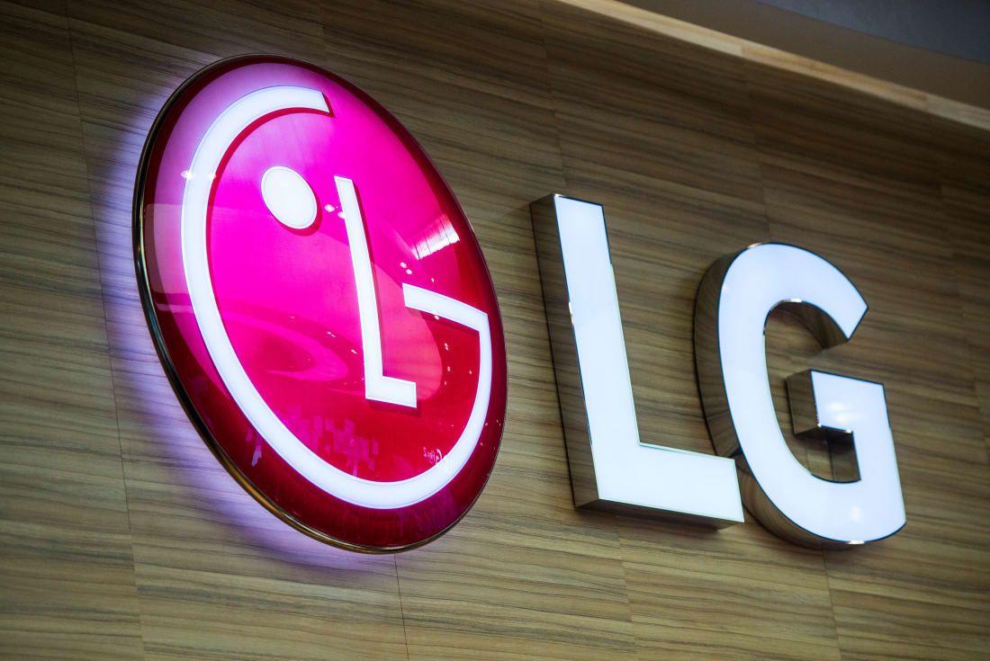 Follow the arrow Hidden designs in famous logos Lg
