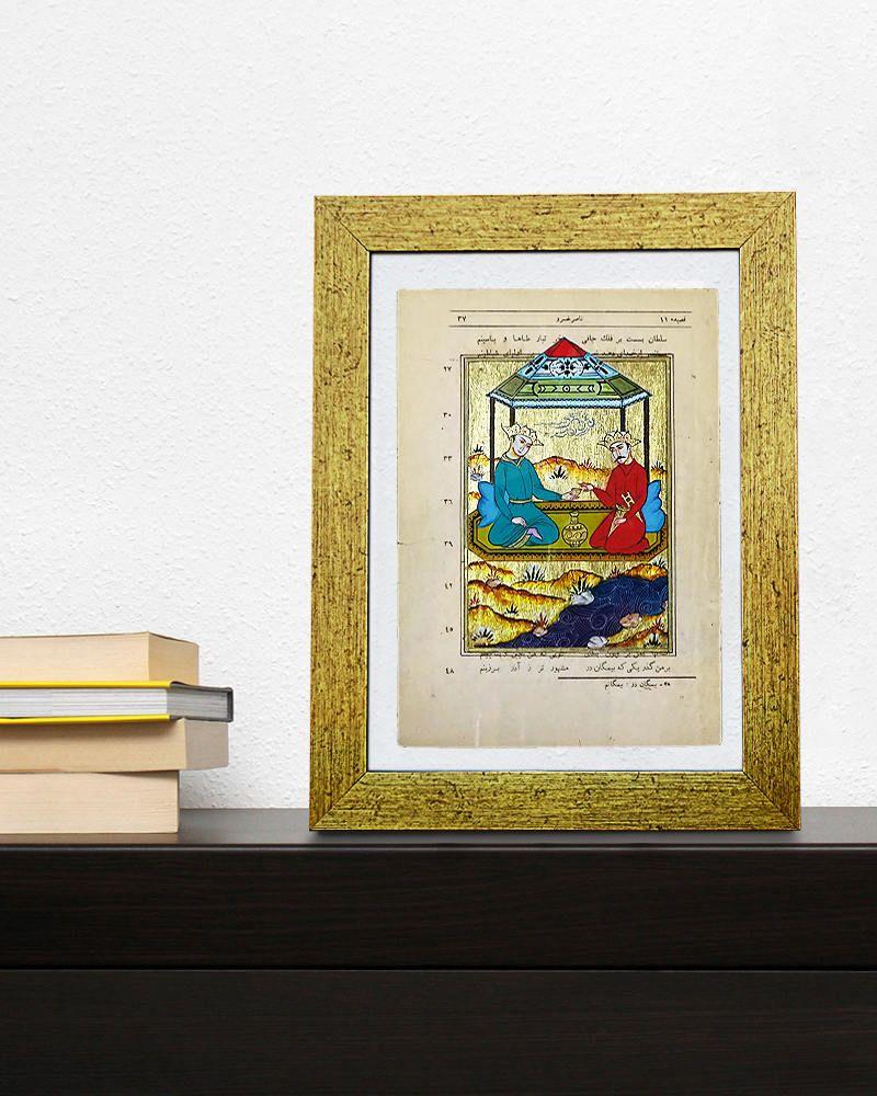 Islamic Miniature Painting, Original Fine Miniature Art, Gold ...