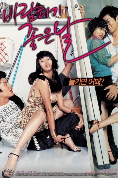 Asian kong fu generation