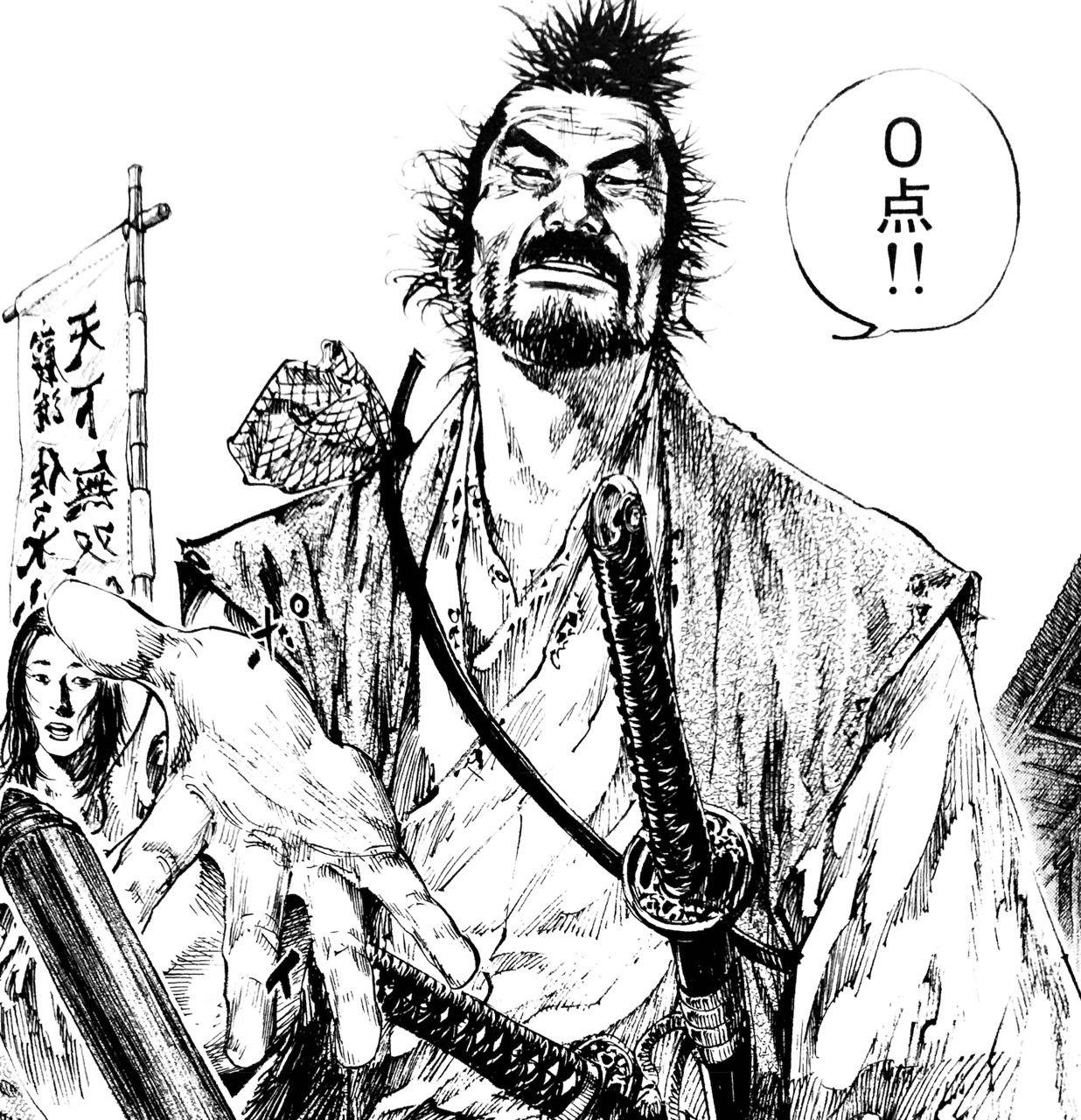 バガボンド Vagabond 伊藤一刀斎 Itou Ittousai アニメ イラスト