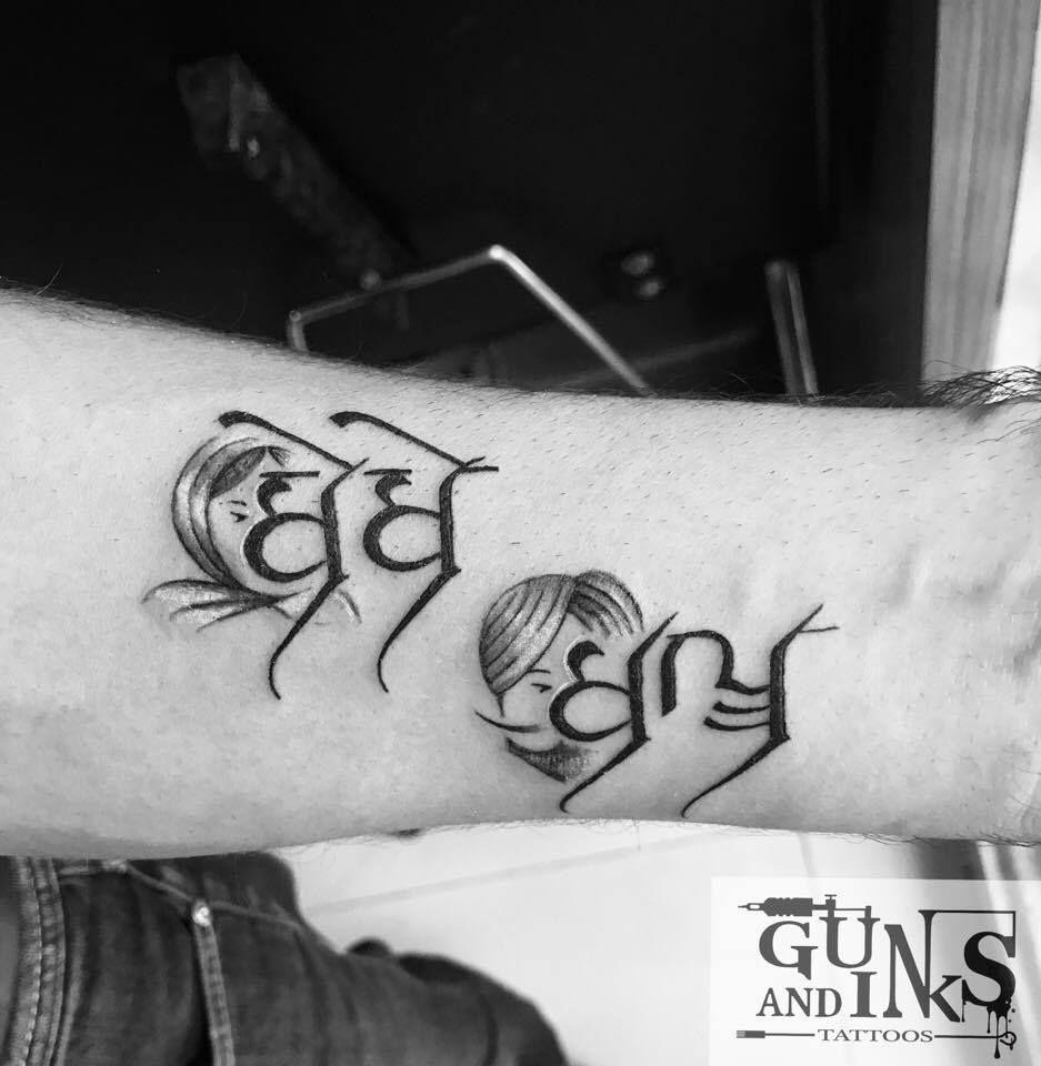Pin By Rita Gaur On Gunsandinks Tattoos