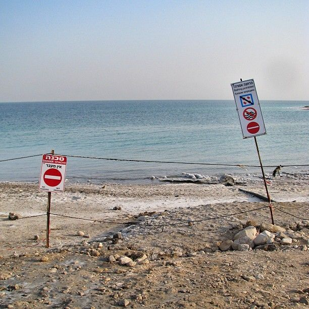 Image via Brandon @Brandon Ehrenreich   Earths lowest point on land!  Mineral Beach at the Dead Sea in Israel.