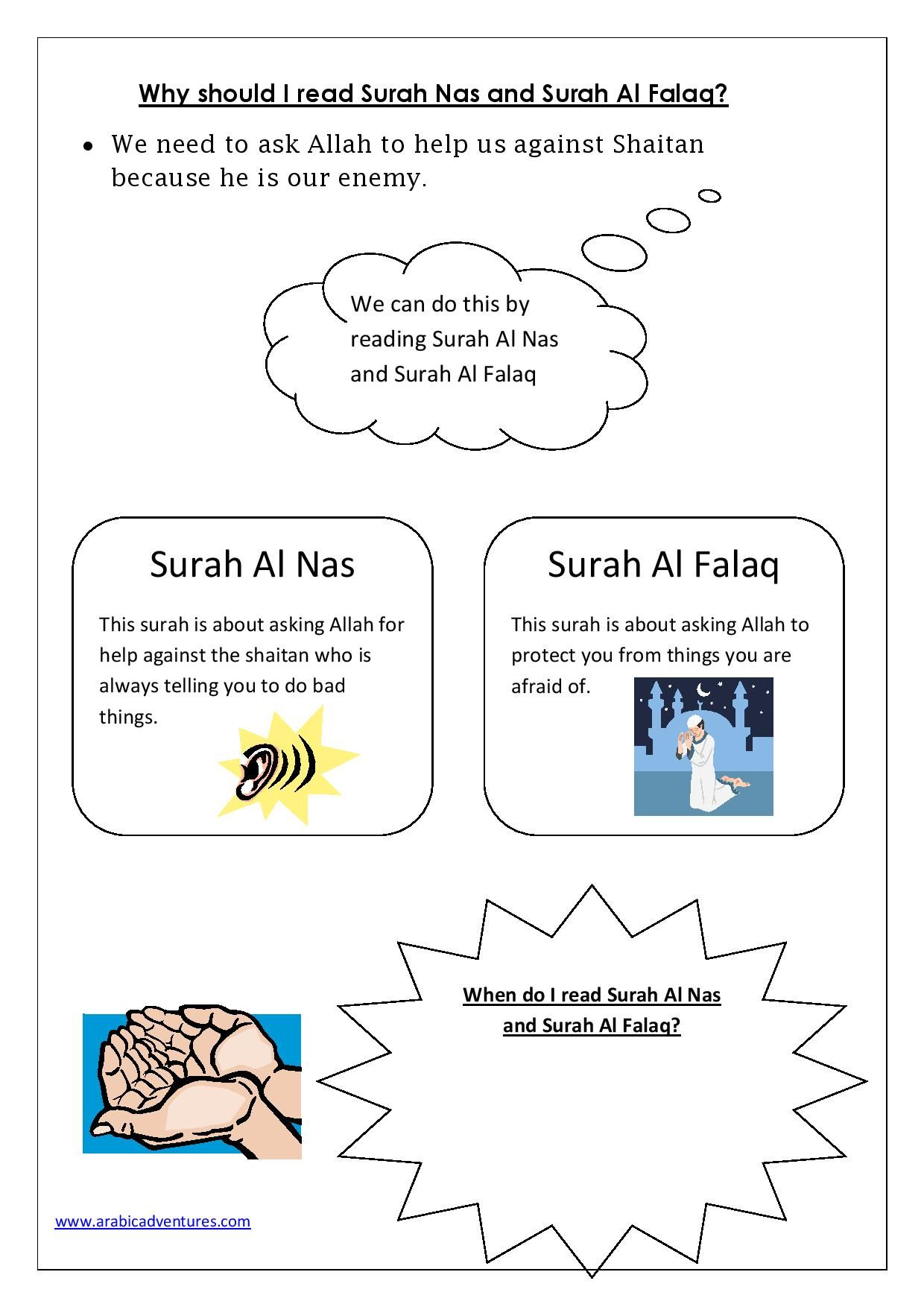 Surah al-Nas and Surah al-Falaq early years kids worksheet. Free pdf ...