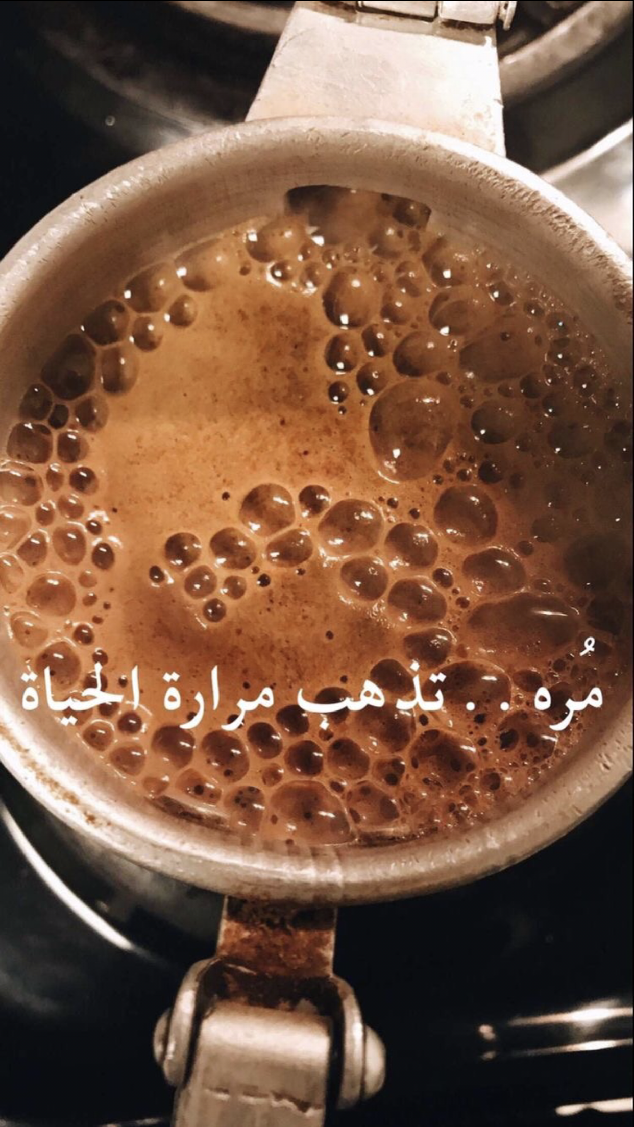 Pin By موضي البليهد On مختارات موضي البليهد Coffee Recipes Coffee Quotes Coffee Latte Art
