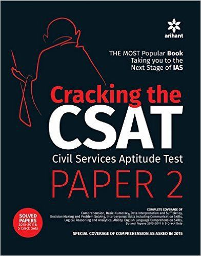 Arihant cracking the csat paper 2 ebook free download archives arihant cracking the csat paper 2 ebook free download archives killerkaraokekillerkaraoke fandeluxe