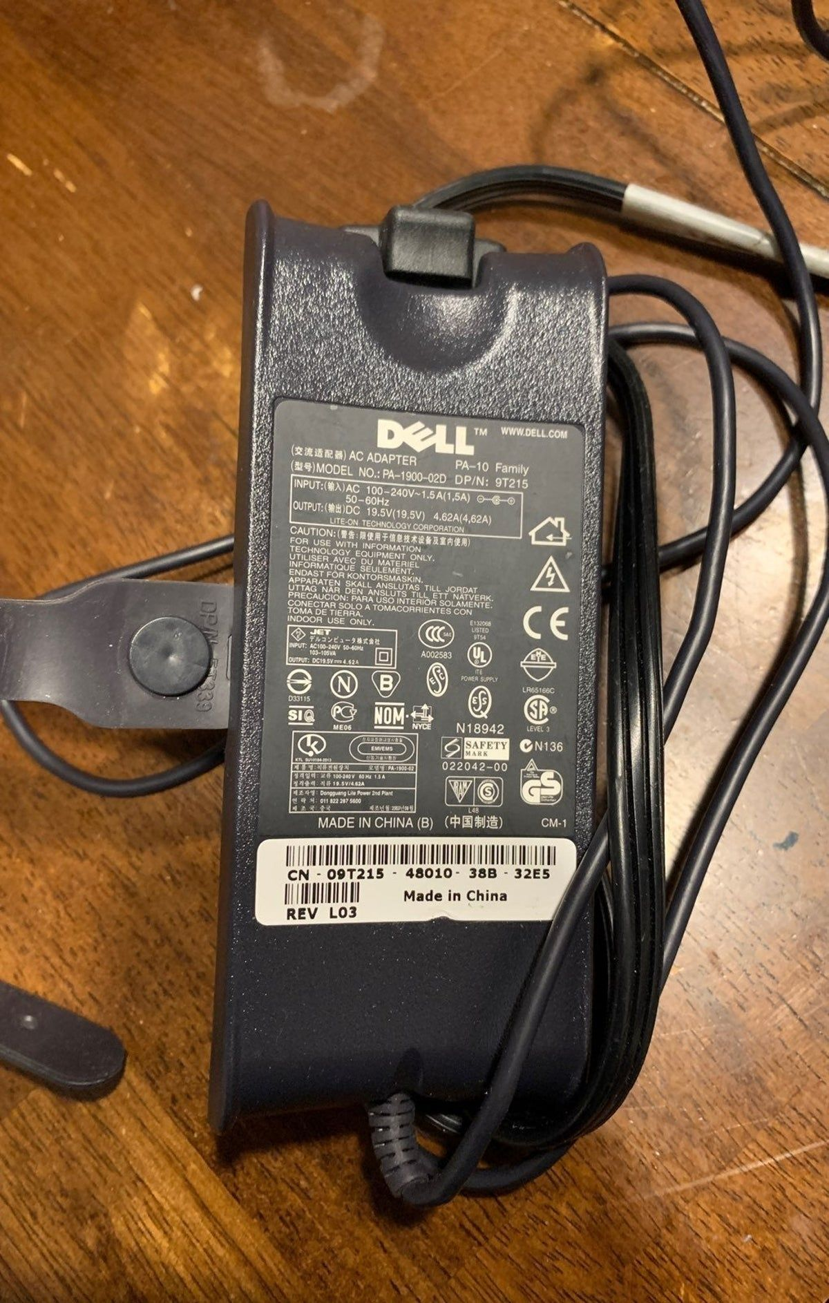 Charger- Dell computer charging Cord