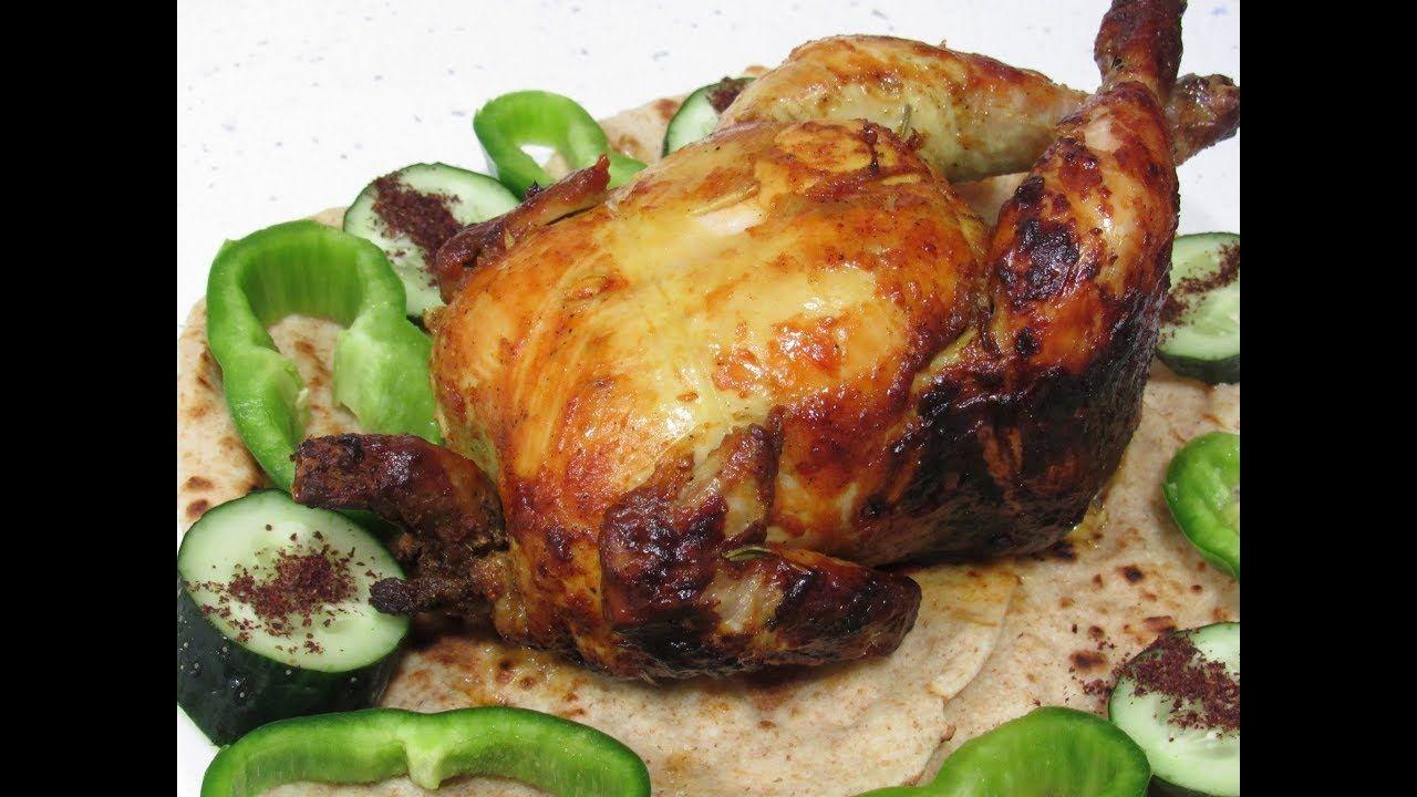 تتبيلة الدجاج التي يخفيها عنك أصحاب المطاعم Middle Eastern Recipes Mediterranean Recipes Cooking