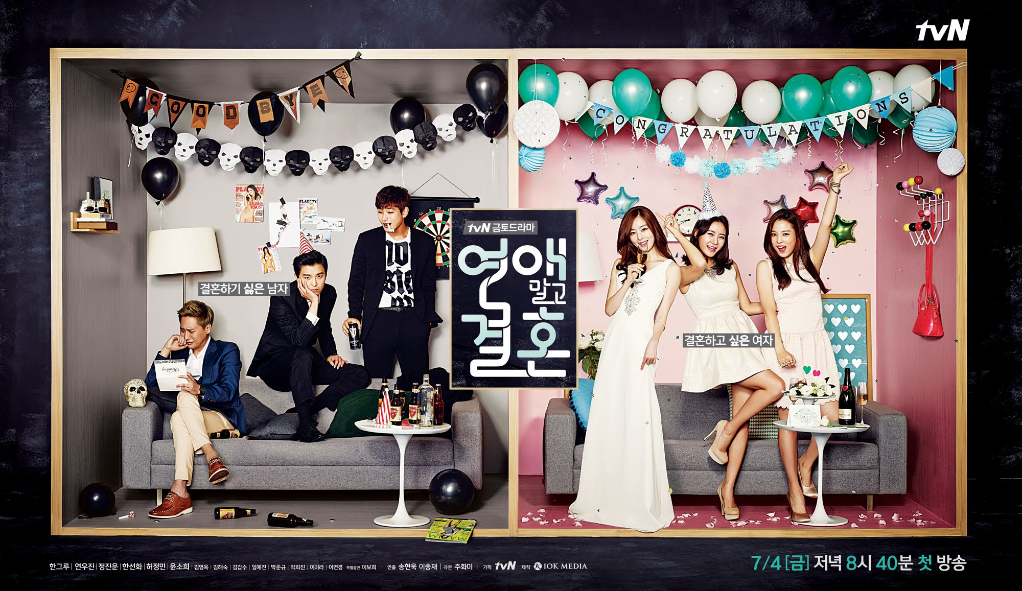Marriage not dating episodio 3 sub espanol