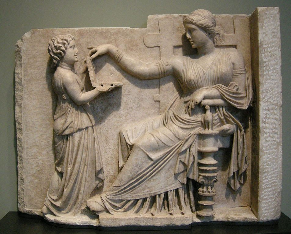 Image result for ancient greek and roman miscellany