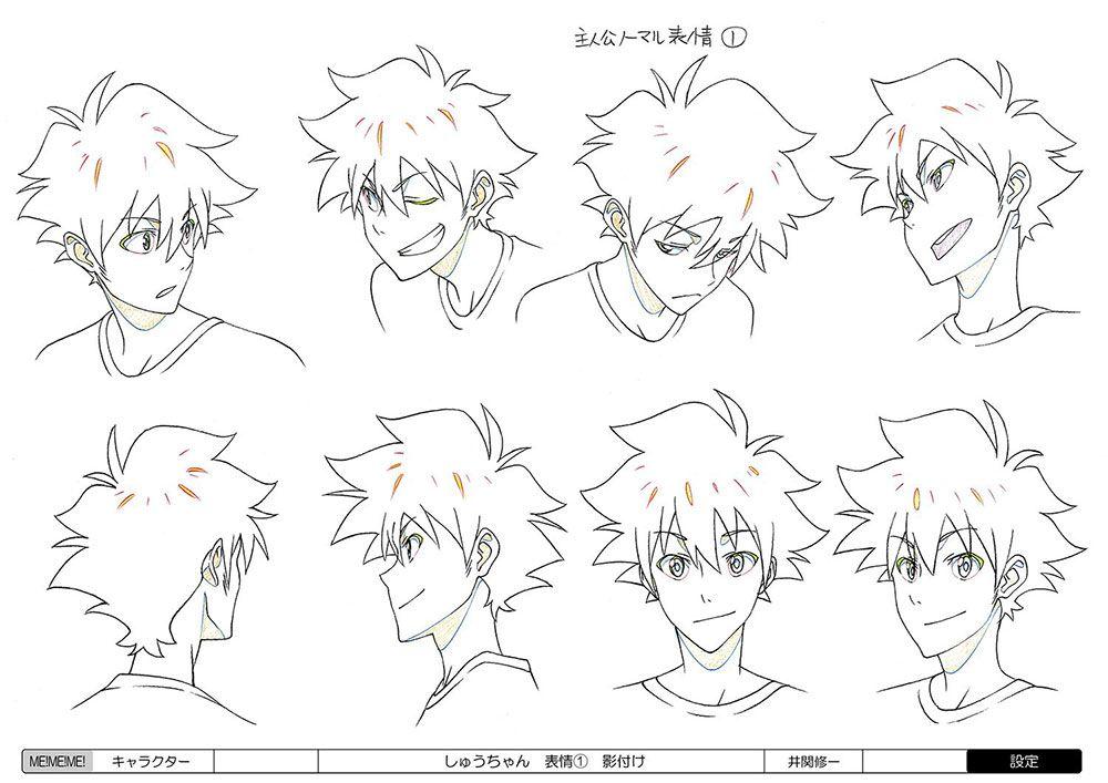 Me Me Me Anime Mv Character Design 4 Anime Character Design Animated Drawings Character Design