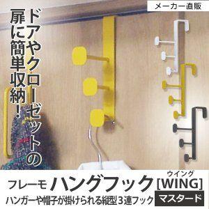 Door hook hanger hook simple wall storage convenient storage goods steel hook fashionable cute hat …