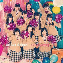 capa do single digital single de sakura gakuin lancamento 15 de ...