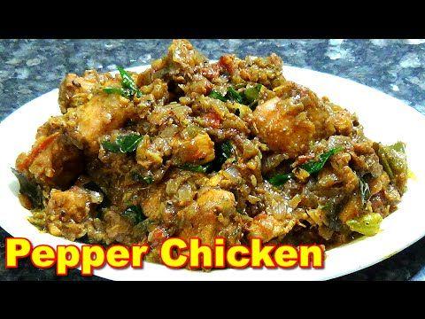 Pepper Chicken Recipe In Tamil Chicken Milagu Varuval How To