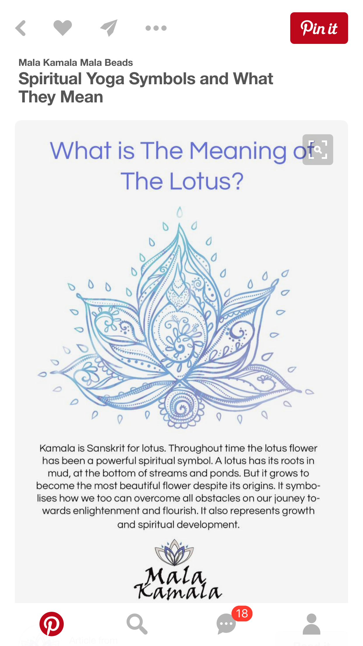Pin by kayla winter on tattoos pinterest tattoo what is the significance of the lotus what does the lotus mean spiritual yoga symbols this would be my tattoo 1 yoga tip for a tiny belly izmirmasajfo Images