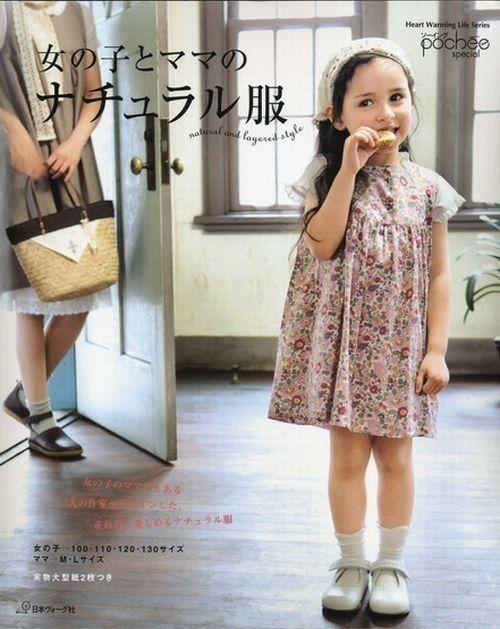 Natürliche Kleidung für Mädchen und Mutter von JapanLovelyCrafts ...