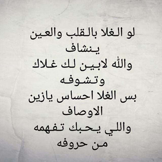 اشعار شوق غزل Quotes Math Romantic