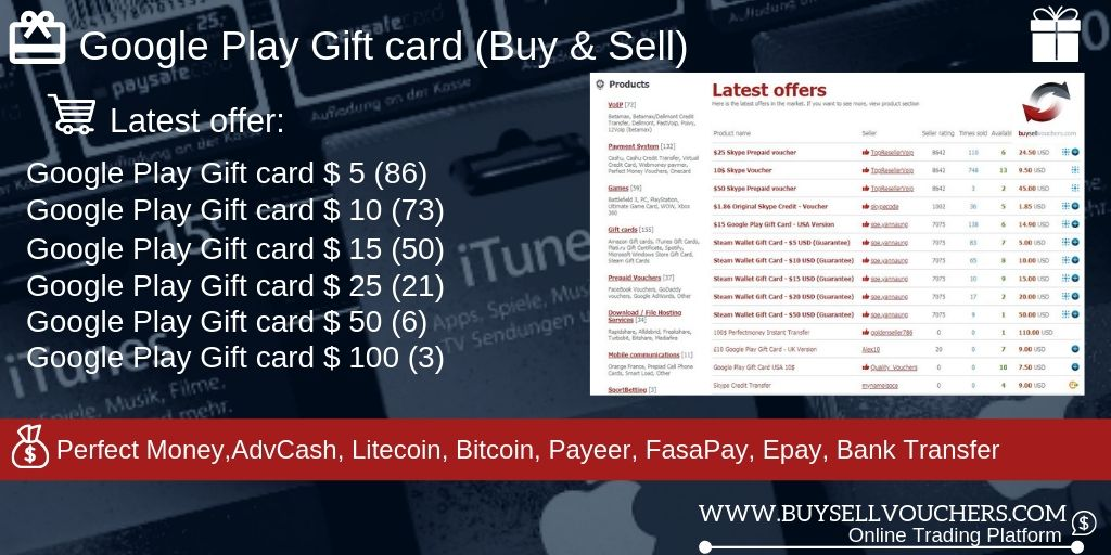 Google Play Gift Card Google Play Gift Card Sell Gift Cards Gift Card