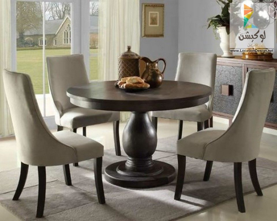 2017 2018 dandelion 5 pc dining table set by home elegance in rustic brown workwithnaturefo
