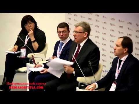 Гайдаровский форум 2016   Алексей Кудрин выступление №1 13 января