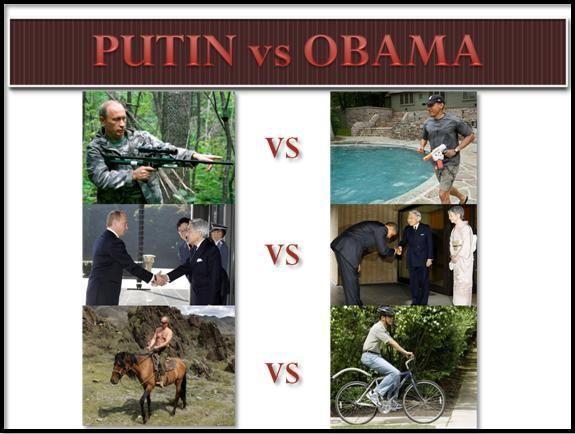 Obama Putin Bike