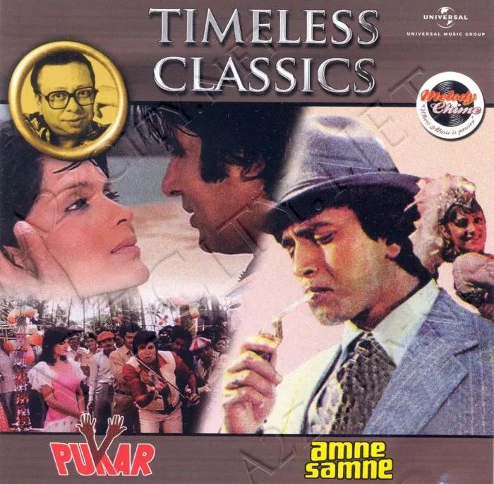 Amne Samne 1982 Flac In 2020 Bollywood Songs Songs Artist Album