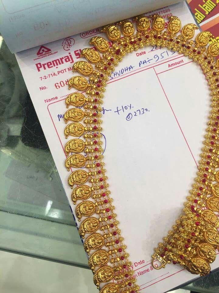 100 Grams Mango Mala Mango Mala Jewellery Mala Jewelry Gold Jewellery Design Necklaces