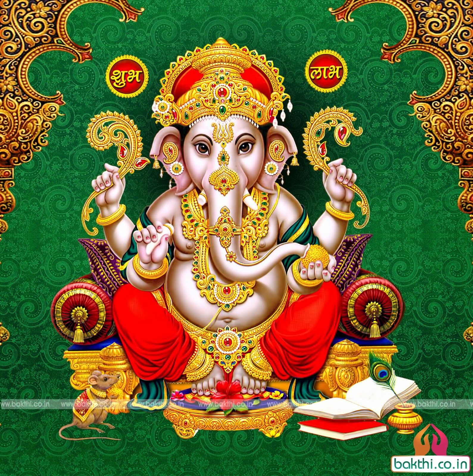 Lord Ganesha Hd Images Free Downloads For Wedding Cards Bakthi