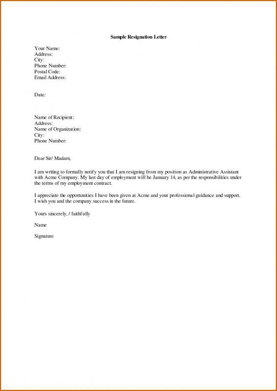 Second Follow Up Email After Interview Sample Resignation Letter Resignation Letter Sample Resignation