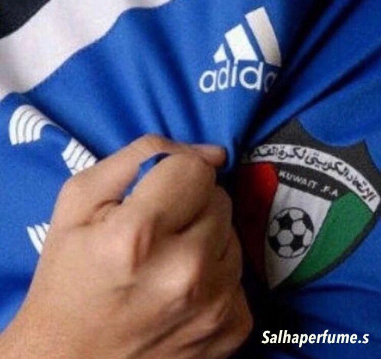 مساكم الموج الأزرق Kuwait