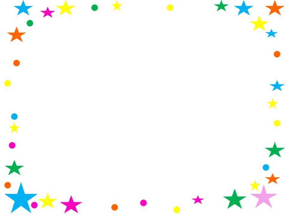 Resultado de imagen para marcos para diplomas infantiles - Plantillas decorativas infantiles ...