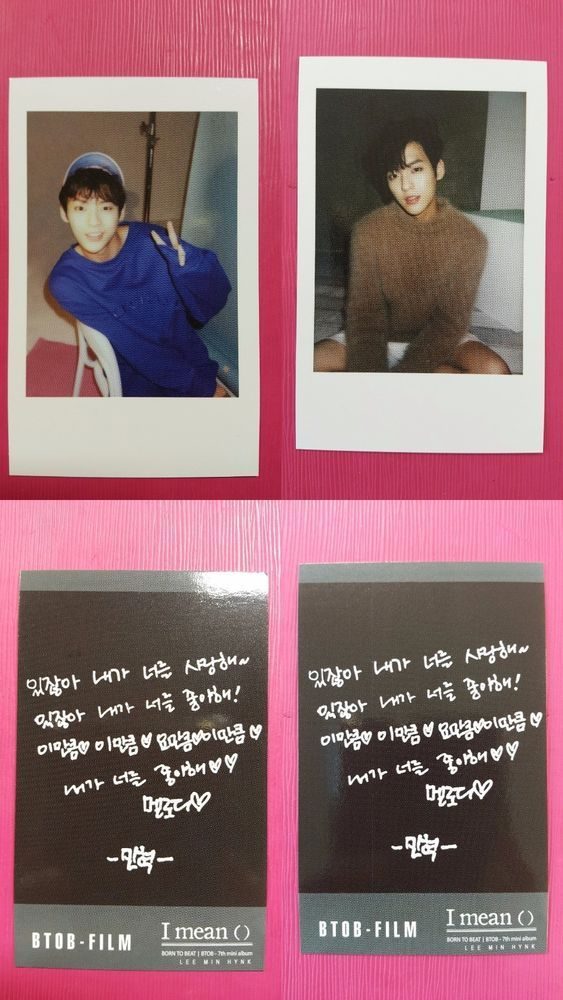 2 pcs BTOB MINHYUK Official Photocard I Mean 7th Mini Album Photo Card MIN HYUK