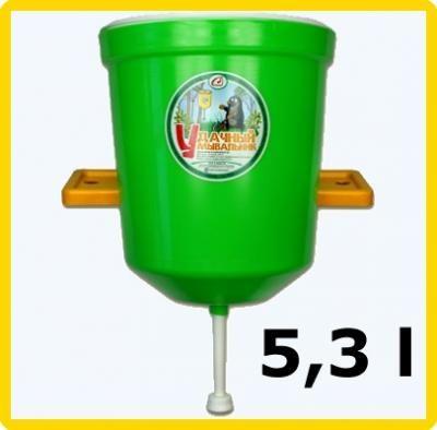 Handwascher mit Regal 5 3 l Garten Rukomojnik rukomoinik