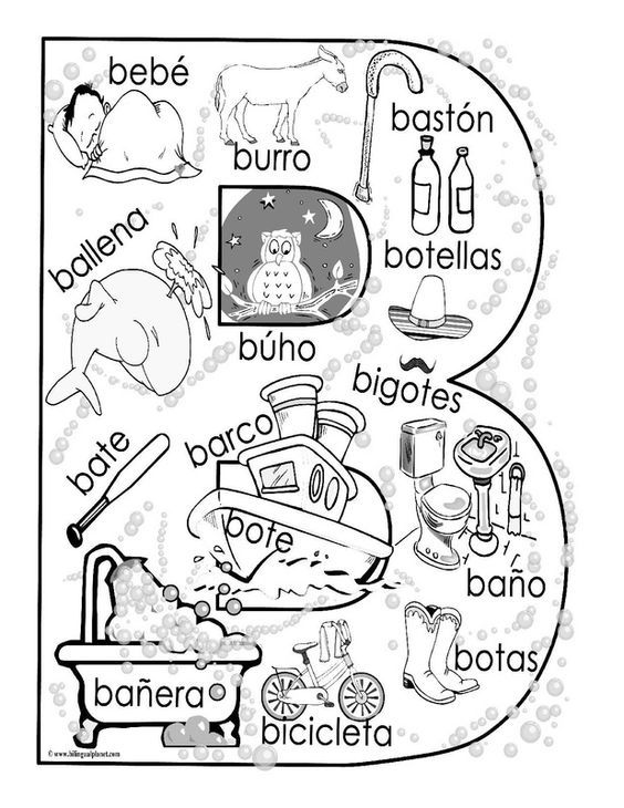 Las vocales pginas de colorear Spanish vowels coloring pages