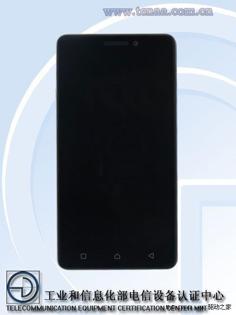 Novedad: Lenovo Vibe P1 pasa por TENAA para obtener su certificación
